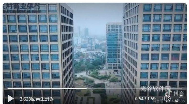 【ドローン】現在の中国・武漢の様子がこちら…もうすぐ日本もこうなるんだろうな...