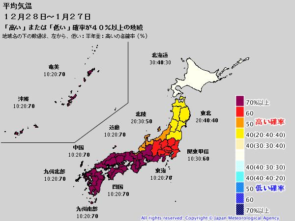 【気温】年が明けても暖冬傾向…雪不足が深刻化のおそれ