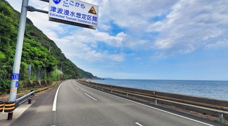 【地震予知できない】南海トラフ巨大地震「起きない説」について解説する