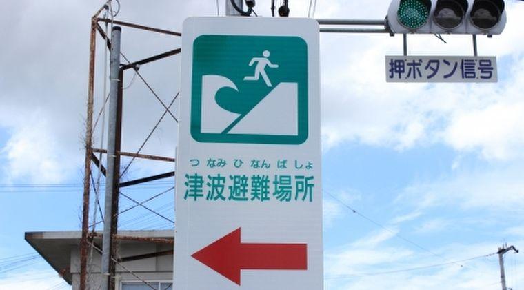 【巨大地震】東日本大震災って「1000年に1度クラスの地震」だったっていうけどさ