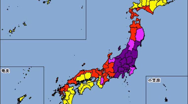 【大雨特別警報 発令中‼︎】台風19号の被害に備えて‼︎防災対策まとめ