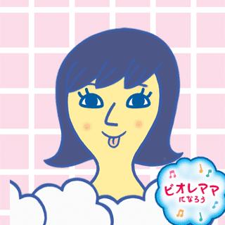 渡辺麻友、失踪の理由 女優A『いつまでもAKB気取りでいるな!』と叱責の噂