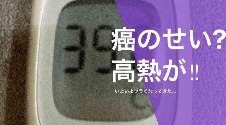 【体調報告】癌の進行が1ステージ悪化⁈笠井信輔アナの自覚症状が僕にも…