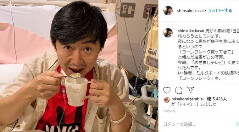 笠井信輔アナ、ブログで告白した「がんの痛み」のある人・ない人の話し