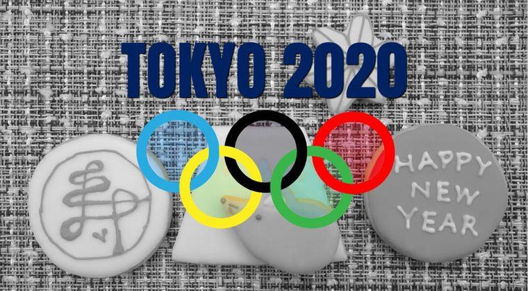 【2020年】新年明けましておめでとうございます