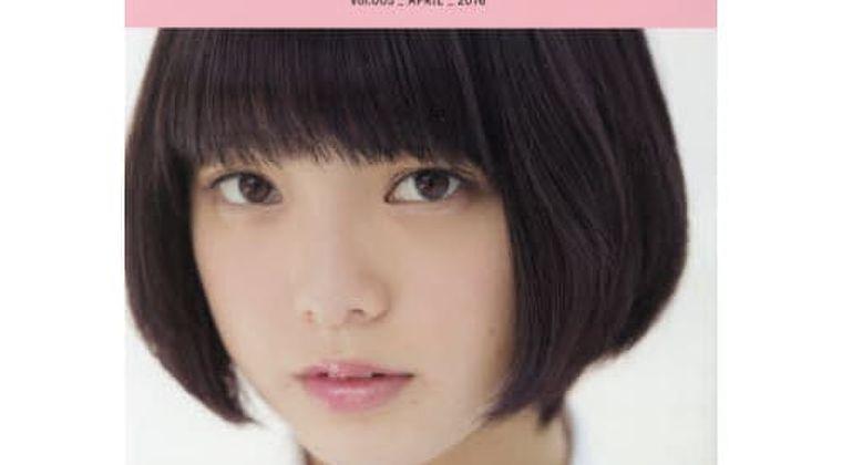 【速報】 欅坂46平手友梨奈、グループ電撃脱退を発表 理由については明かされず