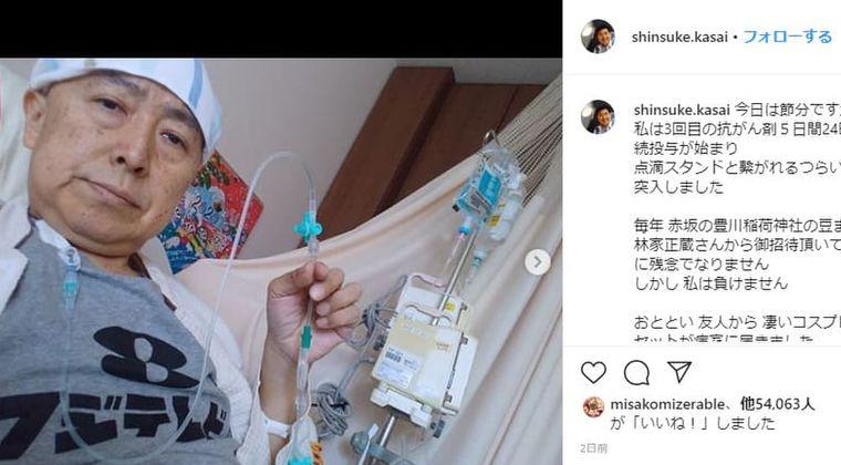 笠井信輔アナ、抗がん剤治療の結果を初めて告白 笠井アナの妻が涙