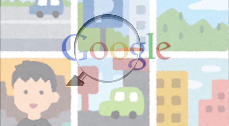 画像盗用、無断使用はすぐバレる! Google類似画像検索でパクりをチェックする方法