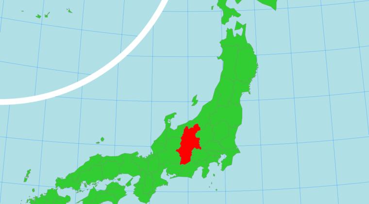 【安泰】長野県に住めば、隕石も大地震も噴火もないぞ!コロナを予言した男の別荘があるからな