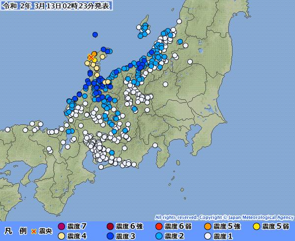 【緊急地震速報】石川県で「最大震度5強」の地震発生 M5.4 震源地は石川県能登地方 深さ約10km
