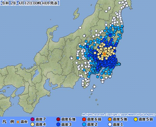 【広範囲】関東地方で最大震度4の地震発生 M5.1 震源地は茨城県南部 深さ約50km