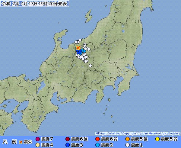 【頻発】最近、日本各地で地震がまた増えてきてないか?長野で最大震度4の地震発生