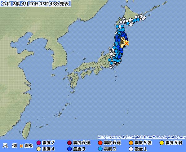 東北・関東の広範囲で揺れを観測!最大震度4 M6.1 震源地は宮城県沖 深さ約50km