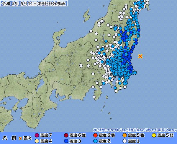 【緊急地震速報】福島・茨城・千葉で最大震度3の地震発生 M5.5 震源地は茨城県沖 深さ約50km