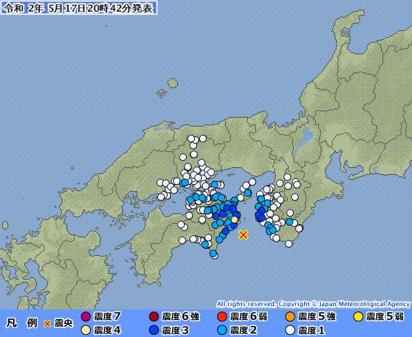 【大地震】「紀伊水道」震源で震度4の地震が起きたけど、これ南海トラフの前触れなの?