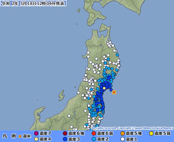 東北地方で最大震度4の地震発生 M5.2 震源地は宮城県沖 深さ約50km