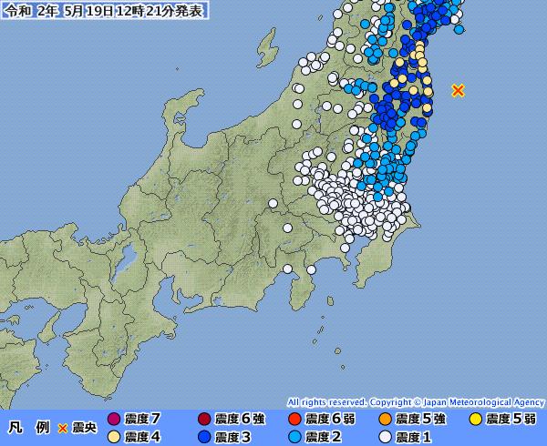 東北地方で最大震度4の地震発生 M5.3 震源地は宮城県沖 深さ約50km