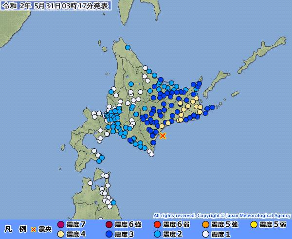北海道で最大震度4の地震発生 M5.8 震源地は十勝沖 深さは約90km