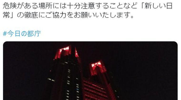 【新型コロナ】東京アラートで都庁やレインボーブリッジが赤色にライトアップされる…そのため景色目当ての人々で大混雑になってしまった模様