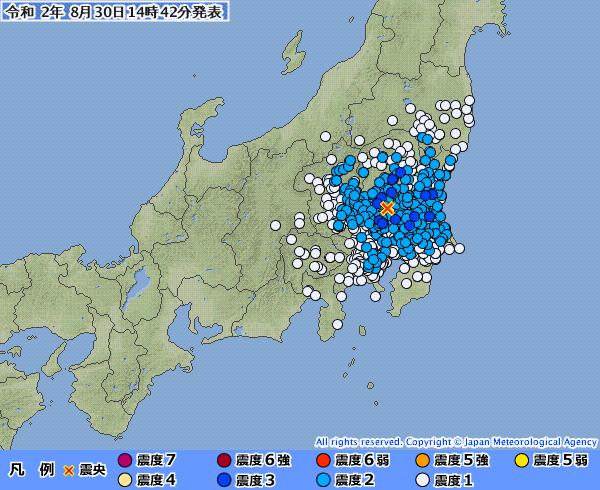 関東地方で最大震度3の地震発生 M4.4 震源地は茨城県南部 深さ約60km