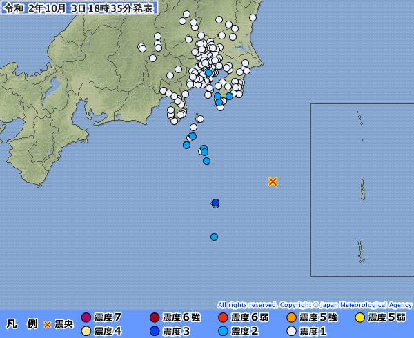 関東地方で最大震度3の地震発生 M6.0 震源地は八丈島東方沖