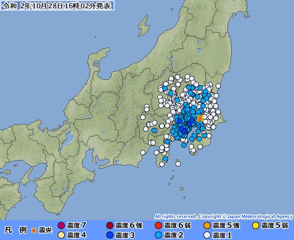 東京と神奈川で最大震度3の地震発生 M4.3 震源地は千葉県北西部 深さ約70km