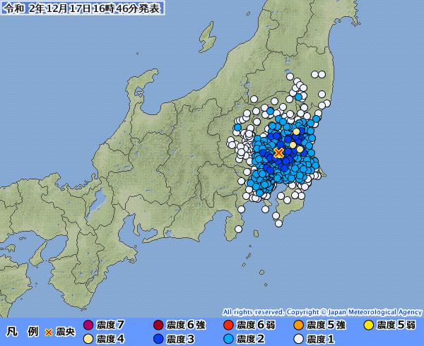 関東地方で最大震度4の地震発生 M4.6 震源地は茨城県南部