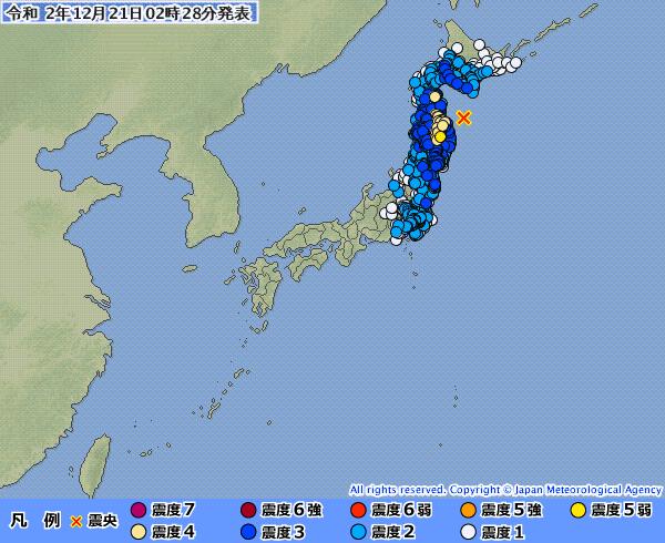岩手県で最大震度5弱の地震発生 M6.3 震源地は青森県東方沖…東日本の広範囲で揺れを観測