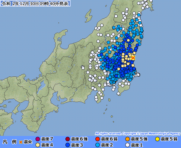 【満月】関東地方で最大震度4の地震発生 M5.1 震源地は茨城県北部 深さ約60km