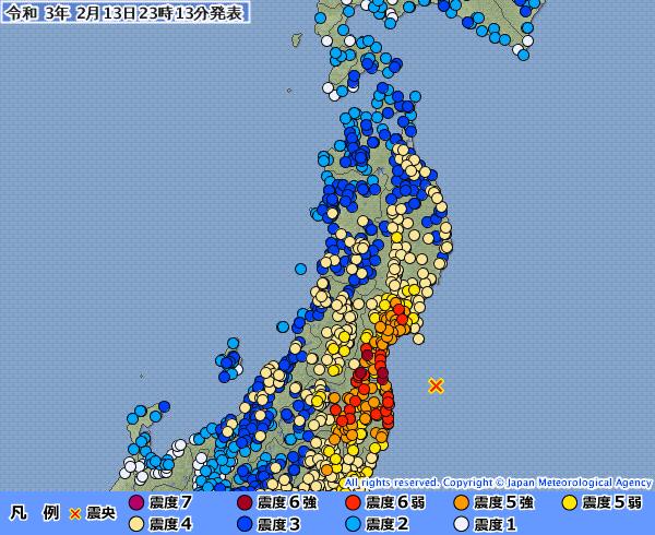 【広範囲】東北・関東地方を中心に「最大震度6強」の大地震が発生 M7.1 震源地は福島県沖 深さは約60km