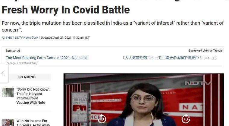 インドで「3重コロナ変異株」が確認されてしまう…感染力が強く、免疫をすり抜ける可能性