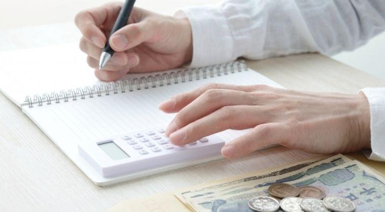 【預貯金】「貯蓄上手な人」と「貯蓄下手な人」 → やっていることの違いは何?
