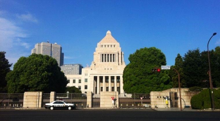【経済支援】日本政府「現金給付、減税は致しません。融資はちゃんと返せ!でも、旅行券とお食事券の商品券(期限つき)を配布するつもりだから国民は待っててね!」