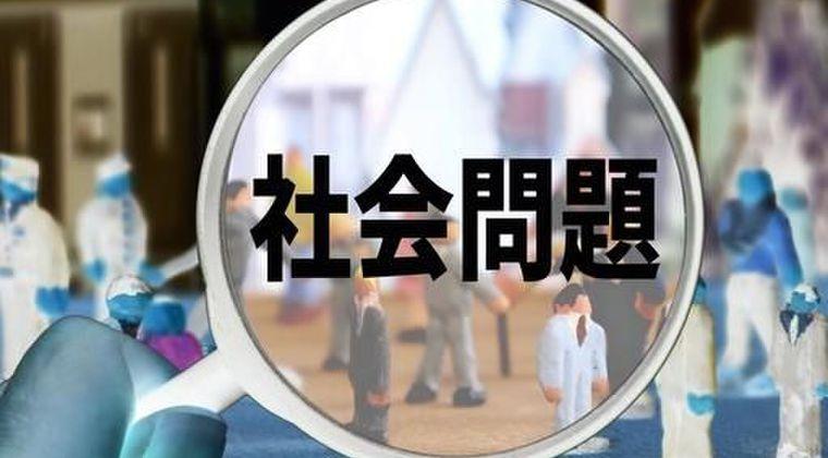 【少子化問題】「今の日本で子供も作っても子供が不幸なだけ...」2021年出生数、絶望の「76万人」台へ