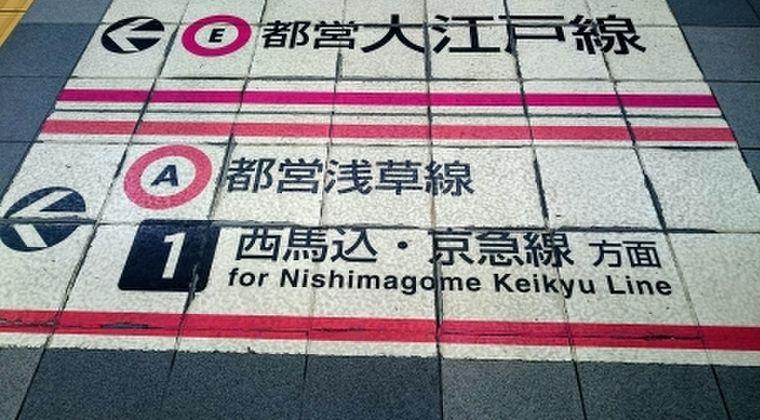 【3密】都営地下鉄大江戸線が緊急地震速報で停止し、地下の電車に「1時間近く」も閉じ込められてしまう