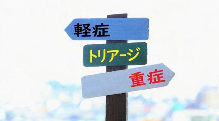 【特権階級】コロナで即入院した議員石原先生が入院した東京の大学病院、満床を理由に一般国民のコロナ患者受け入れは断っていた事実