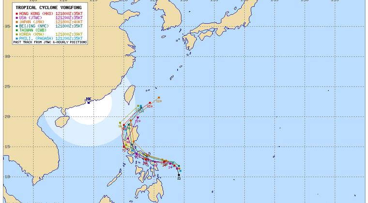 【ヴォンフォン】台風1号が発生!今後、沖縄へ接近か