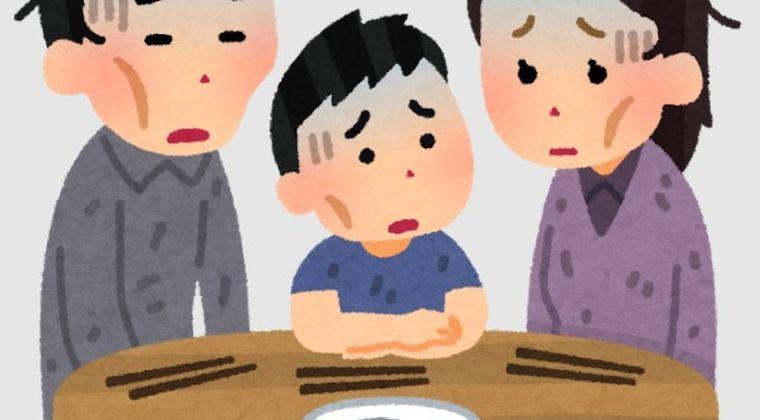 【生き方】日本の若者達を待ち受ける地獄のルート…「親が貧乏だと就職も結婚もできない」