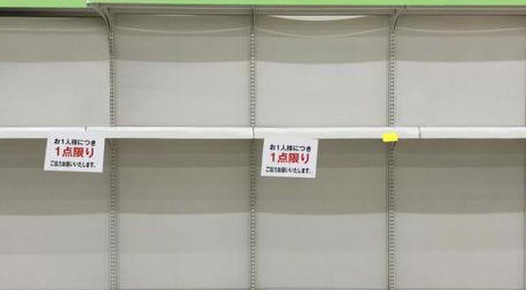 【大地震】震度6強の揺れで「防災意識」再び…専門家「いいかげん日頃から備蓄しとけ」