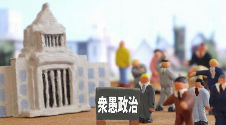 【デモ活動】日本人、恥ずかしいという理由だけで「デモや暴動」を起こさない