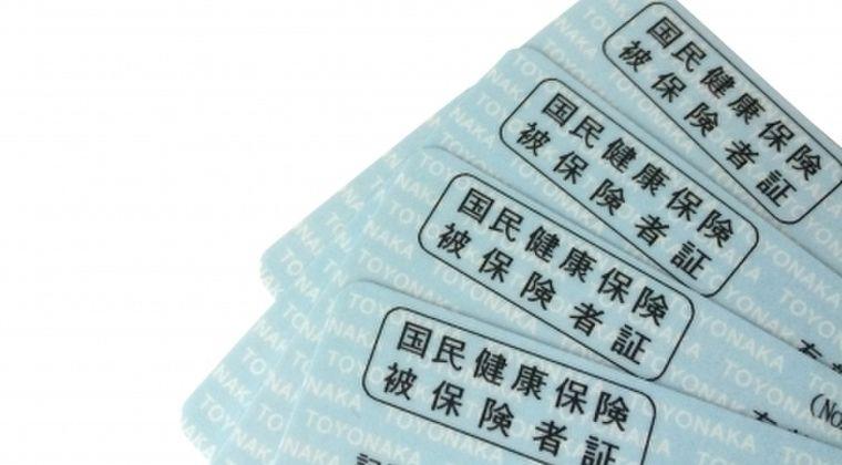 【貧困化】国民健康保険料が高すぎて払えない人が急増!245万世帯が滞納…滞納世帯比率、東京「22.3%」神奈川「16.3%」