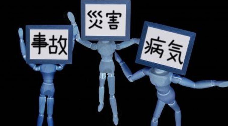 【リセット】でっかい地震来て1回めちゃくちゃになってほしいって思うんやけどさ...