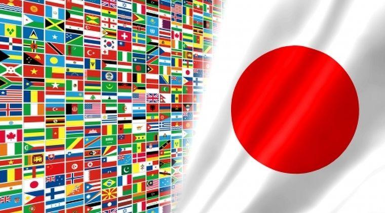 【島国】日本「国土狭いです、資源もありません、災害多いです」 ← こいつが先進国になれた理由