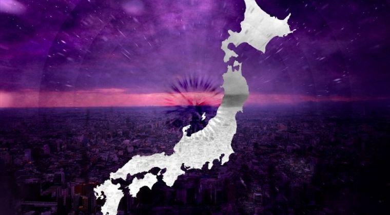 【政治腐敗】日本、先進国から脱落のおそれ