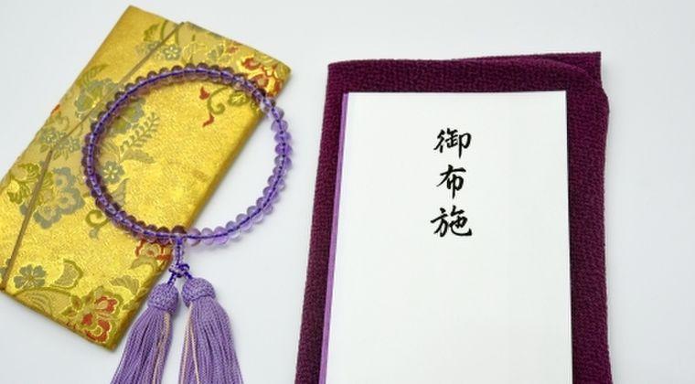 【インチキ仏教】お坊さんに取材「死ぬのは怖いですか?」 → 僧侶(一児の父)「死んだら、佐々木希と添い寝したい」