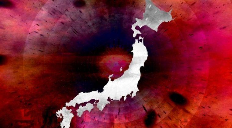 【地震予言】6月2日前後に「巨大地震」発生か!? 自転速度、地中の電子、月の位置 最悪の条件が揃う模様