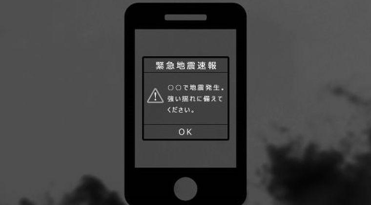【都市伝説】ネット上に数多くある「大地震についての噂や陰謀論」を否定していく