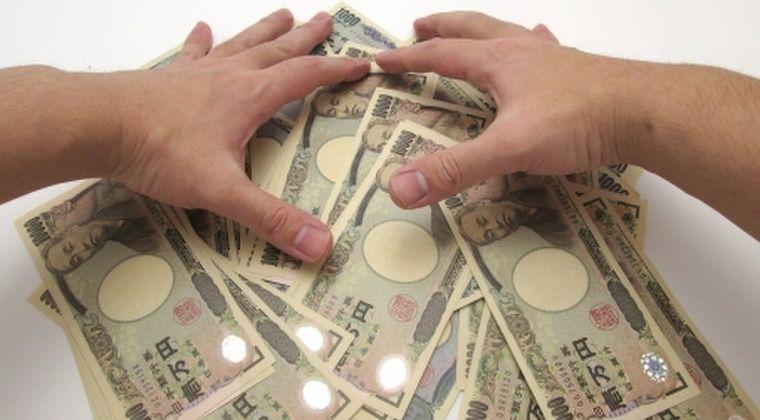 【金は命より重い】やっぱ、世の中「お金」が全てだと思うんだけど、お前らはどう思う?