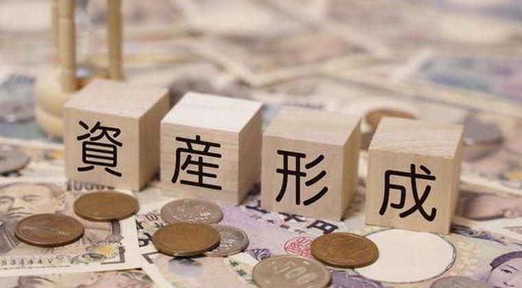【資産】「老後2000万円問題」をきっかけに投資を始める若者が急増してるらしい…最近、投資スレやたら多いけど何か起こるの?
