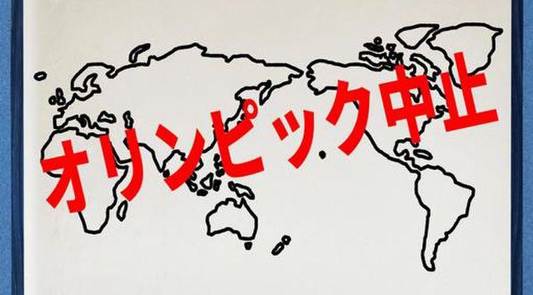 【悲報】世界中で「東京オリンピック中止しろ!」の声…海外「日本って何なの...本当に先進国?」「ワクチン接種率がヒドい…」世界が日本に不信感